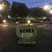 Photo taken at 大須公園 by ふれあ on 11/12/2016