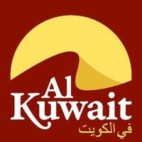 Photo taken at Al Kuwait by Crislane P. on 11/22/2014