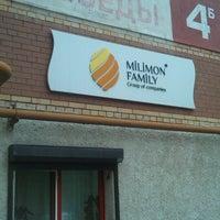 Photo taken at Milimon Family by Андрей Л on 9/16/2014