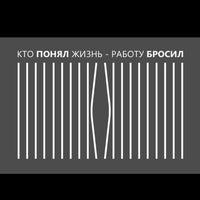 Photo taken at Кировский отдел УФССП by Kate_rina♊️✌️ on 12/30/2014