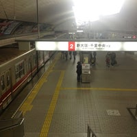 Photo taken at Midosuji Line Umeda Station (M16) by kenblue on 1/2/2013