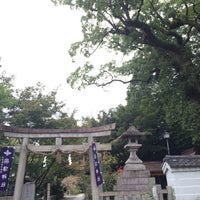 Foto diambil di 宗像神社 oleh Ruru L. pada 10/22/2016