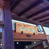 Photo taken at おうすの里 二年坂店 by Ruru L. on 10/24/2016