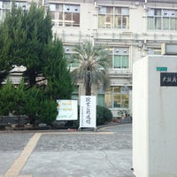 Photo taken at 大阪府立 東淀川高等学校 by けんけん @. on 11/13/2014