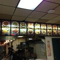 Chinese Restaurants In Huntington Ny Best