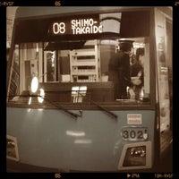 Photo taken at Setagaya Station (SG05) by 真弓 金. on 12/16/2012