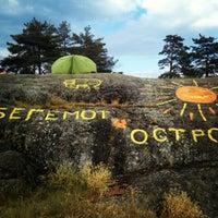 Photo taken at Остров бегемот by Irina on 6/8/2013