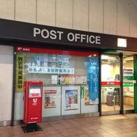 Photo taken at 豊中南郵便局 大阪国際空港内分室 by akubi on 6/28/2014