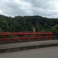 Photo taken at 葛川大橋 by akubi on 9/17/2014