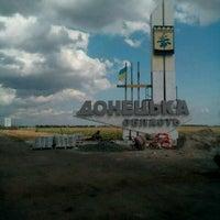 Photo taken at стык Запорожской и Донецкой области by Mykola K. on 8/24/2017