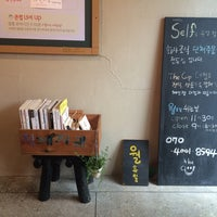Photo taken at 컵밥 by 소소 on 9/24/2014