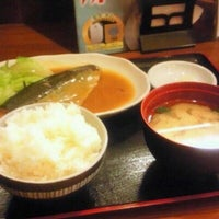 Photo taken at くつろぎの里 庄や 我孫子北口店 by zak 2. on 9/20/2012