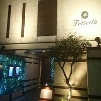 Photo taken at Ristrante Felicita by ひさ on 1/22/2016