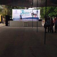 Photo taken at Parque Viveros by Daniel L. on 4/19/2014