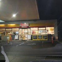 Photo taken at Shell by Attila S. on 2/4/2018
