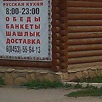 Photo taken at Калинка by Виктория С. on 9/11/2014