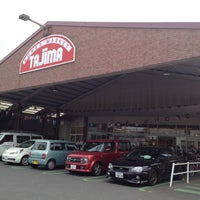 Photo taken at TAJIMAスーパーマーケット 武蔵浦和白幡店 by でゅえろう D. on 5/19/2013