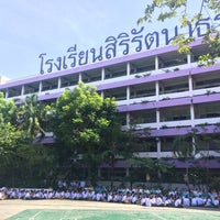 Photo taken at Sirirattanathorn School by Game A. on 8/11/2017
