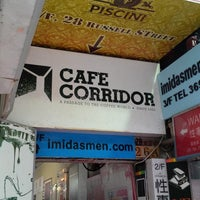 Photo taken at Café Corridor by Jim I. on 7/20/2013