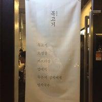 Photo taken at 효자동목고기 by Seul Ki C. on 11/9/2016