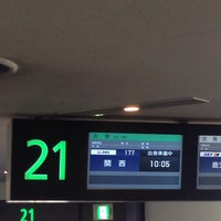 Photo taken at Gate 21 by Mash@ a. on 8/11/2014