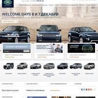 Photo taken at Автоплюс, автосалон Jaguar, Land Rover by Павел Кирбятьев ©. on 12/6/2014