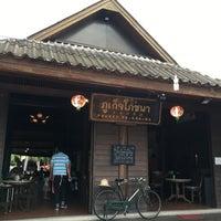 Photo taken at Phuket Po-Cha-Na by Charn T. on 5/21/2016