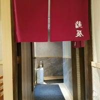 Photo taken at Sushi Shin 鮨辰日本料理 by Leirda on 12/16/2016