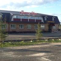 Photo taken at Туган Авыл by Mihail S. on 8/24/2014