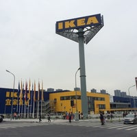 Photo taken at Ikea 宜家家居 by Hailin L. on 4/24/2014