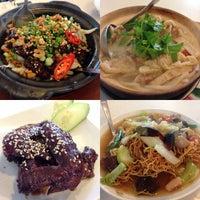 Photo taken at Restaurant Goon Wah by Elizabeth T. on 11/26/2014