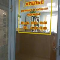 Photo taken at Ателье by Константин С. on 7/14/2017