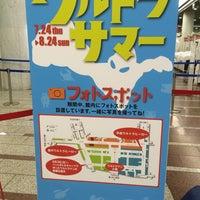 Photo taken at Azalea by ころパパ on 7/25/2014