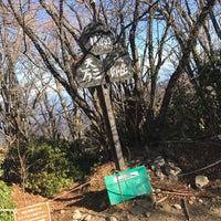 Photo taken at 万三郎岳 by Hiromitsu M. on 12/23/2017