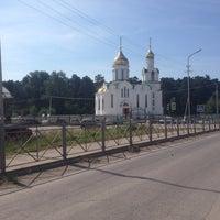 Photo taken at Ордынск by Michael G. on 8/13/2016