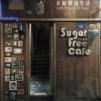 Photo taken at 不加糖馆 Suger Free Cafe by Roxas H. on 5/27/2015