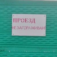 Photo taken at Перекрёсток Курской и Холодильной by Антон Щ. on 8/30/2014