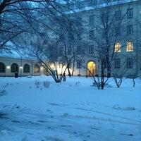 Das Foto wurde bei Beuth Hochschule für Technik von Anke S. am 3/19/2013 aufgenommen