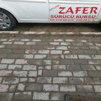 Photo taken at Merkez Otogar Camii by Eşref Akyol on 11/15/2014