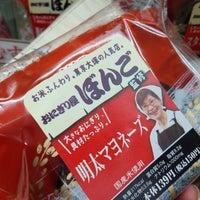 Photo taken at セーブオン 佐久根岸西店 by Chiyuki on 11/25/2014
