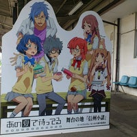 Photo taken at Komoro Station by Chiyuki on 6/22/2013