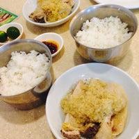 Photo taken at Mandarin Tea Garden by Lovely S. on 11/20/2014