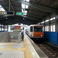 Photo taken at Osakako Station (C11) by Pornpada S. on 5/12/2013