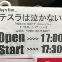6/30/2018にaffable noiseが広島CAVE-BEで撮った写真