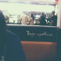 Photo taken at Burger King by Anastasia N. on 5/27/2014