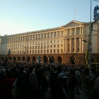 Photo taken at ДАНСwithME by Dedo P. on 9/4/2013