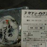 Photo taken at セブンイレブン ハートイン岡山駅在来線改札内店 by つじやん 2. on 6/18/2016