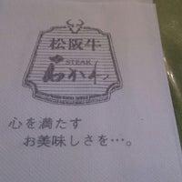 Photo taken at 松阪肉 石かわ 鵜の森店 by つじやん 5. on 5/11/2014