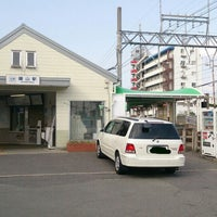 Photo taken at Isoyama Station by つじやん 銀. on 5/9/2014