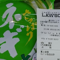 Photo taken at Lawson by つじやん 7. on 8/21/2013